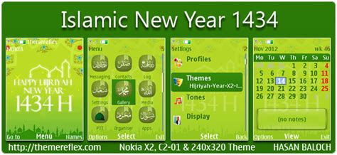 islamic themes nokia x2 happy islamic new year 1434 themes for nokia series 40