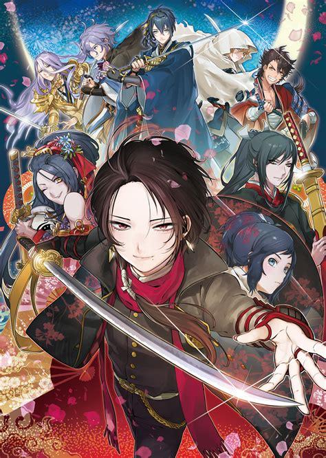Picktam Touken Ranbu Mutsu No Kami Yoshiyuki touken ranbu 1855686 zerochan