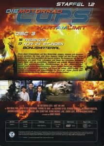 Die Motorrad Cops Stream by Die Motorrad Cops Staffel 1 Dvd Oder Blu Ray Leihen