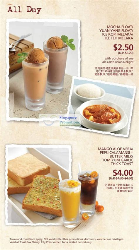 toast box new year open toast box opening special offers changi city point 5 nov