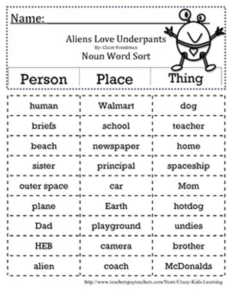 Aliens Underpants Worksheets