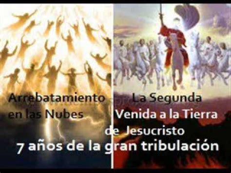el rapto de la iglesia y la gran tribulacion el arrebatamiento la gran tribulaci 243 n y segunda venida de