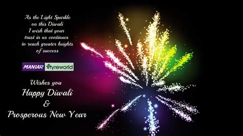happy diwali prosperous new year