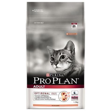 Proplan Cat Kitten 1 Kg Pro Plan Feline Salmon With Optirenal 1 3kg