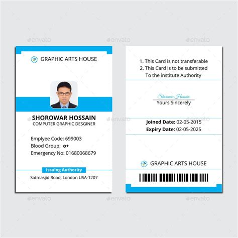 id card template free word id card template best template design images