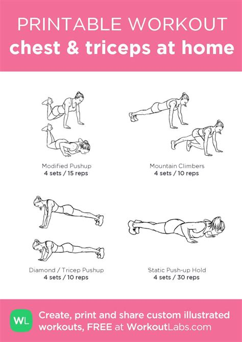 chest triceps at home my custom printable workout by
