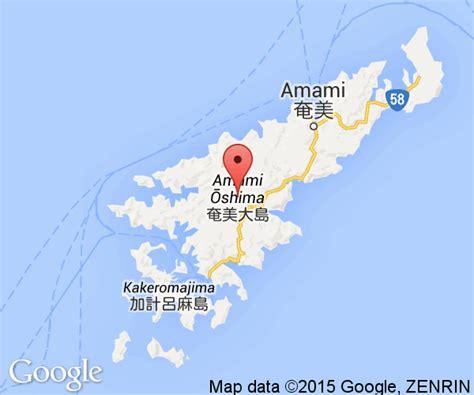 amami oshima islands  stop japan