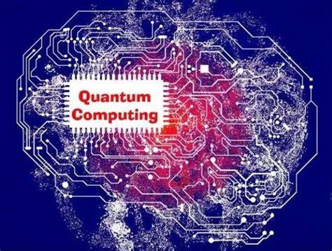 alibaba quantum computing baidu establishes institute for quantum computing pandaily