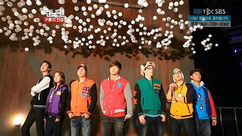 running man running man wallpapers wallpaper cave