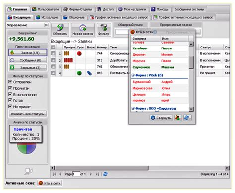 Trackit Help Desk by Torrent Helpdesk Filecorp