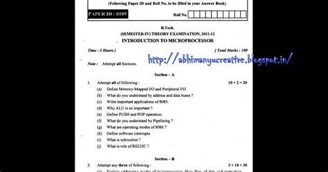 Gbtu Mba Result 2012 13 by Uptu Www Uptuexam Uptu Gbtu And Mtu Even
