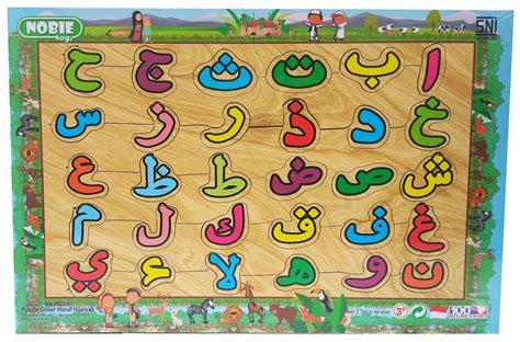 puzzle sticker huruf hijaiyah mainan kayu