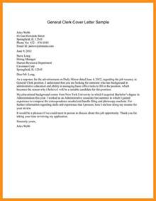 cover letter for any basic cover letter for any memo exle