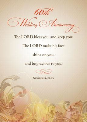 52020Q 60th Wedding Anniversary, Religious Lord Bless