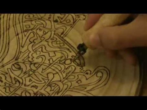 copy calligraphy  wood  pyrography wood