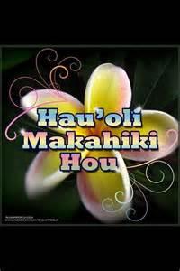 new years style happy new year hawaiian style wea i from
