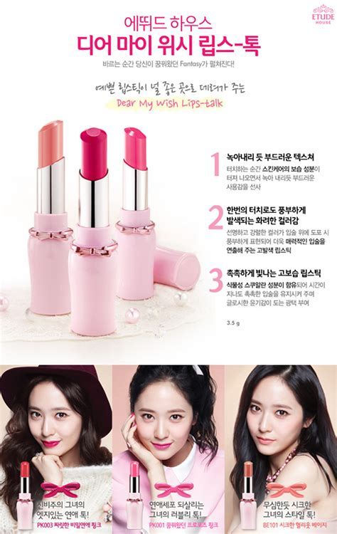 Harga Etude House Dear My Blooming Talk Lipstick dian s diary review etude house dear my wish