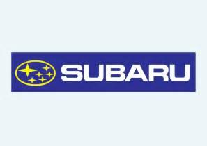 Subaru Icon Subaru Vector Logo