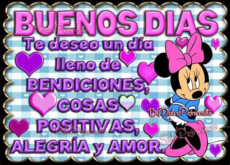 imagenes de buenos dias amor bendiciones im 225 genes y carteles buenos dias te deseo un dia lleno