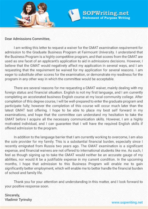 Waiver Request Letter Exle Gmat Waiver Request Letter