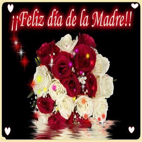 imagenes wasap dia de la madre imagenes sobre mama muy buena poemas para las madres