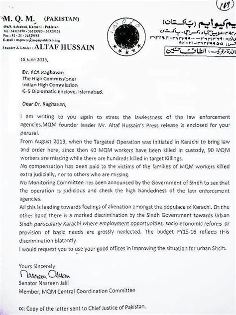 Indian Embassy Letterhead Mqm Letters To Indian Hc Sought Help Missing Workers Pakistan