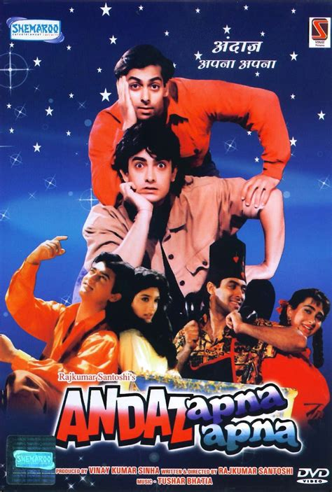 Salman Khan and Aamir Khan Starrer Andaz Apna Apna Will Re ...