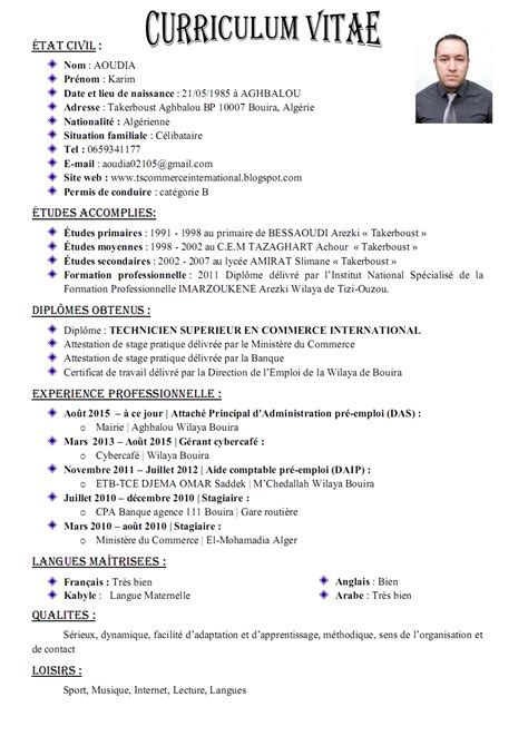 Cv Lettre by Formation Commerce International Cv Et Lettre De Motivation