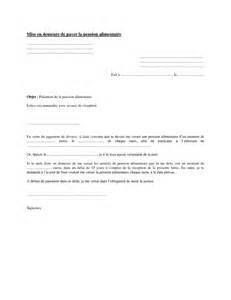 Modèle De Lettre De Mise En Demeure Belgique Sle Cover Letter Exemple De Lettre De Versement De Pension Alimentaire