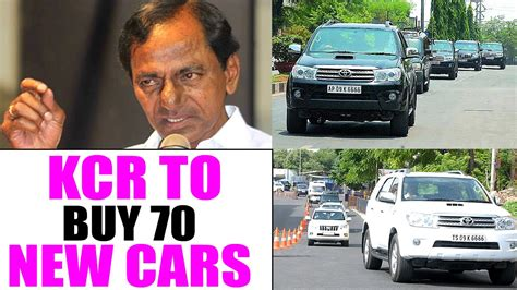 buy new car india cm kcr plans to buy 70 new cars for indian officials