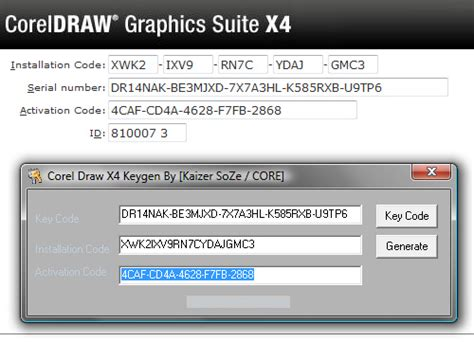 corel draw x4 serial number and activation code free download ключ корел х4 filebet