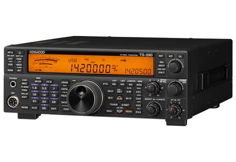 kenwood dealer kenwood ts 590 sg sdr combo hf 50 mhz transceiver