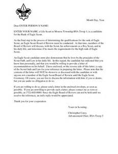 best photos of eagle scout recommendation reference letter
