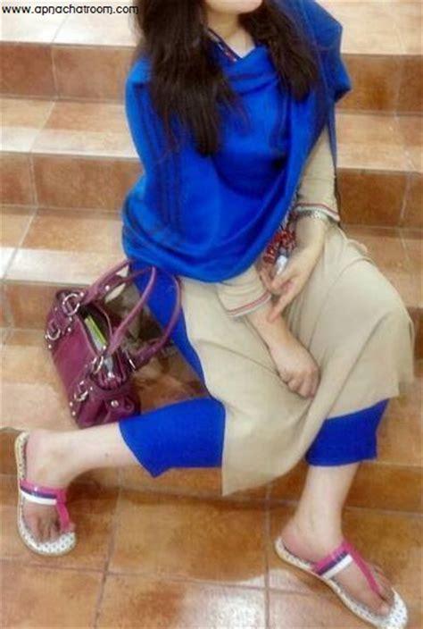 stylish cool pic of girls hidden hidden face girls dps 2016 for facebook online pakistani