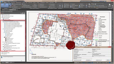 graphics design tutorial bangla pdf autocad 2016 tutorial deutsch seodiving com