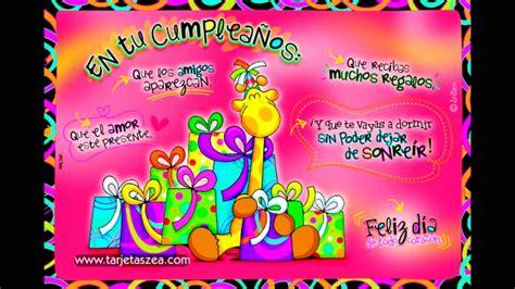 imagenes de feliz domingo hermanita feliz cumplea 209 os hermanita mia youtube