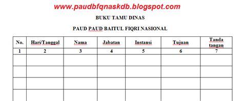 format buku tamu dalam pameran contoh buku tamu dinas paud paud baitul fiqri nasional