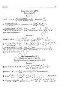 контрольна з математики 3 класс