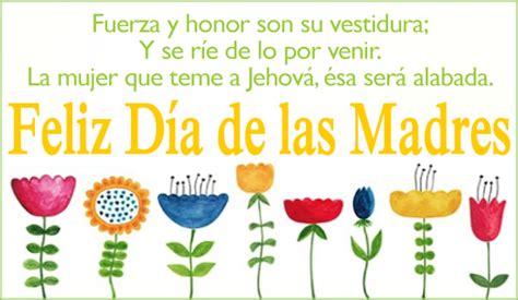 imagenes cristianas feliz dia feliz dia de las madres tarjetas www pixshark com