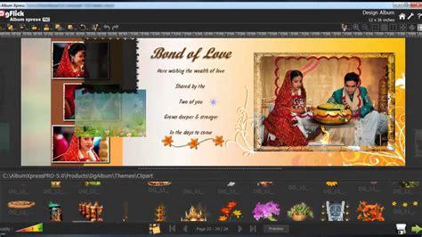 Wedding Album Design Tool by Album Xpress Album Design Software Dgflick