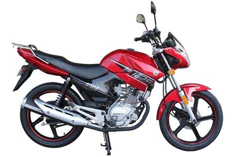 arora motosiklet erzurum bisiklet duenyasi