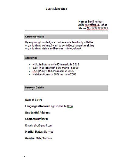 resume objective lines for freshers
