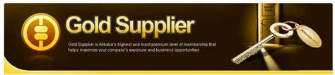 alibaba gold supplier zed aar exports