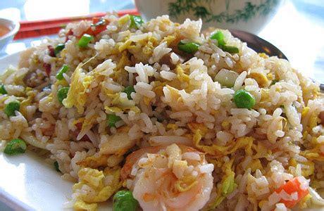 Tusukan Daging Hongkong kuliner nasi goreng hongkong vemale