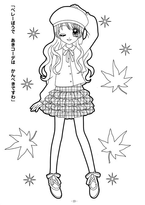 anime coloring page free cute chibi colour coloring pages
