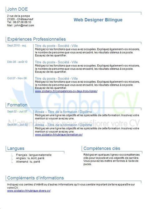 Cv Format Francais by Exemple De Cv En Fran 231 Ais Mod 232 Les Et Conseils