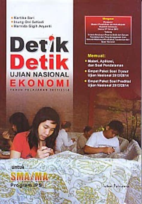 Detik Detik Ujian Nasional Matematika Untuk Sma toko buku rahma detik detik ujian nasional ekonomi tahun 2013 2014 untuk sma