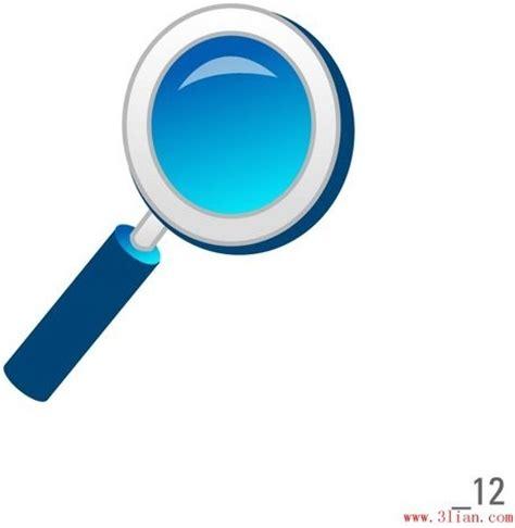 illustrator tutorial magnifying glass magnifying glass vector free vector in adobe illustrator
