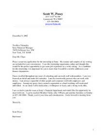 Complaint Letter Service Received Essay Formal Letter Complaint About Service