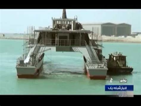 catamaran ship in iran iran unveils new helicopter carrying high speed catamaran